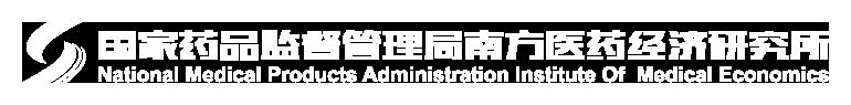 鞍山紫竹科技型鋼有限公司